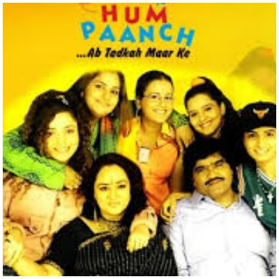 hum-paanch