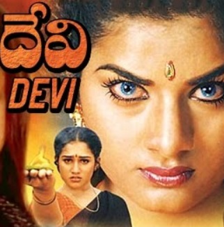 devi-telugu-movie-poster