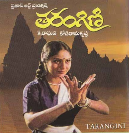 tarangini-movie-1