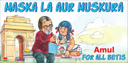 1 posters by Amul