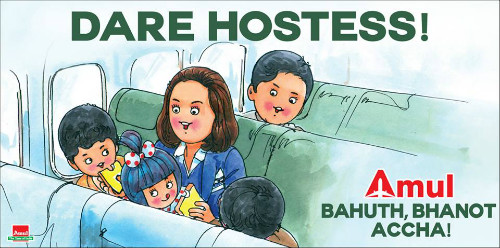 3 poster by Amul