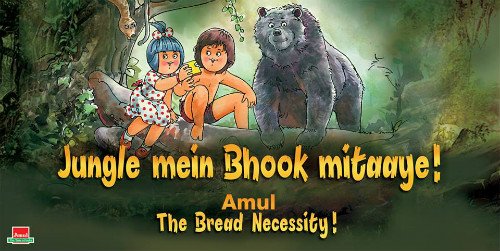 5 poster by Amul