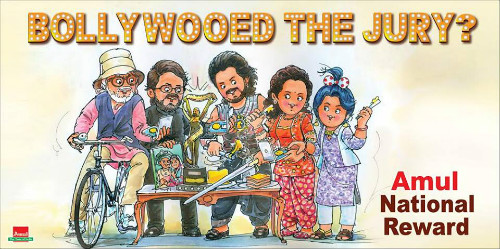 6 posters by Amul