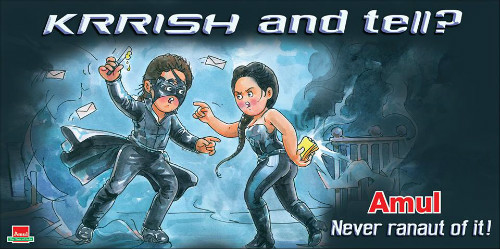 7 poster by Amul