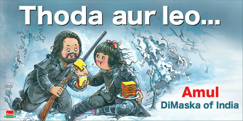 8 posters by Amul