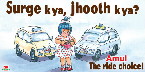 9 poster by Amul