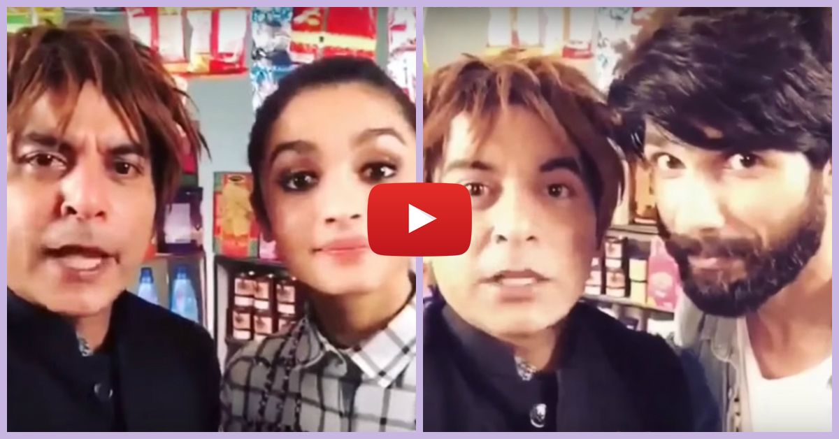 Our Fav Celebs In A CRAZY Dubsmash Mix - This Is TOO Funny!!