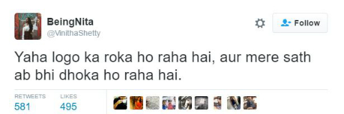 2 hilarious desi girl tweets