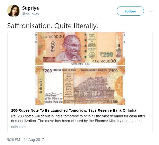 4 200 rupees note
