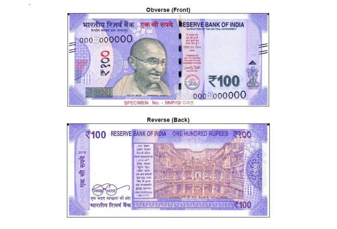 rs 100 note