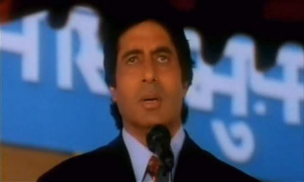 Thoughts I Had While Watching Sooryavansham- Hira speech