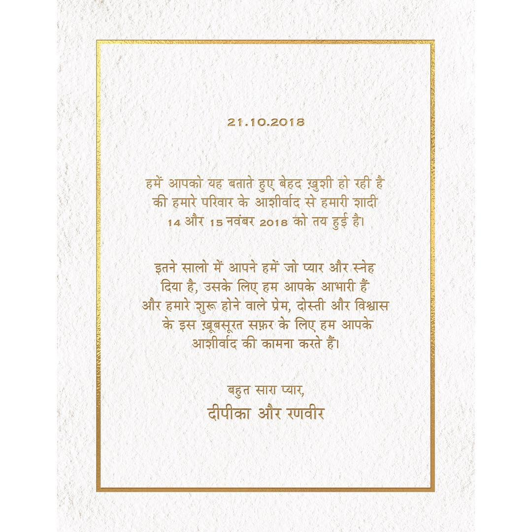 Bollywood Celebs Comment On DeepVeer's Wedding Announcement- Hindi Wedding Invite