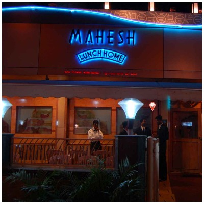 places-to-date-in-mumbai-mahesh-lunch-home