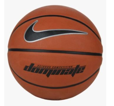 Birthday gifts for younger brother- Nike Bball