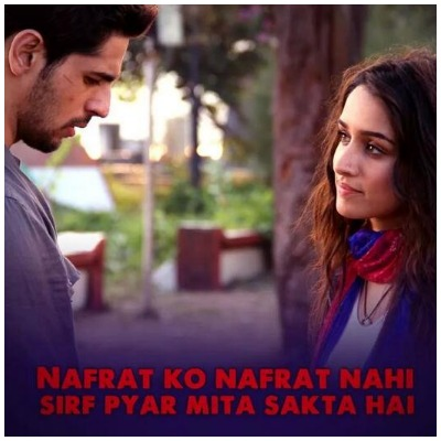 ek-villain-dialogue