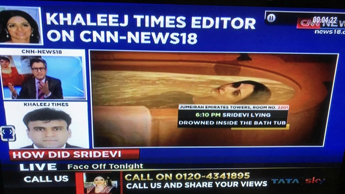 2 WTF News Of The Year - the news of sridevi's demise