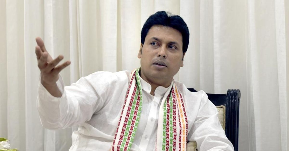 7 WTF News Of The Year - biplab deb