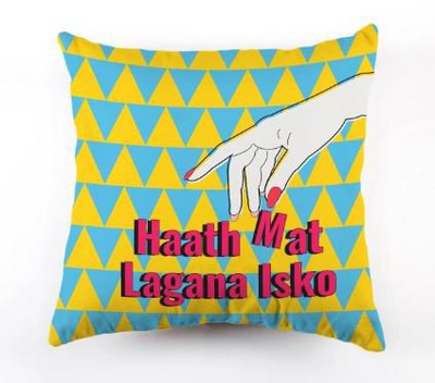 Christmas Gifts Ideas 2018- Haath Mat lagana Cushion
