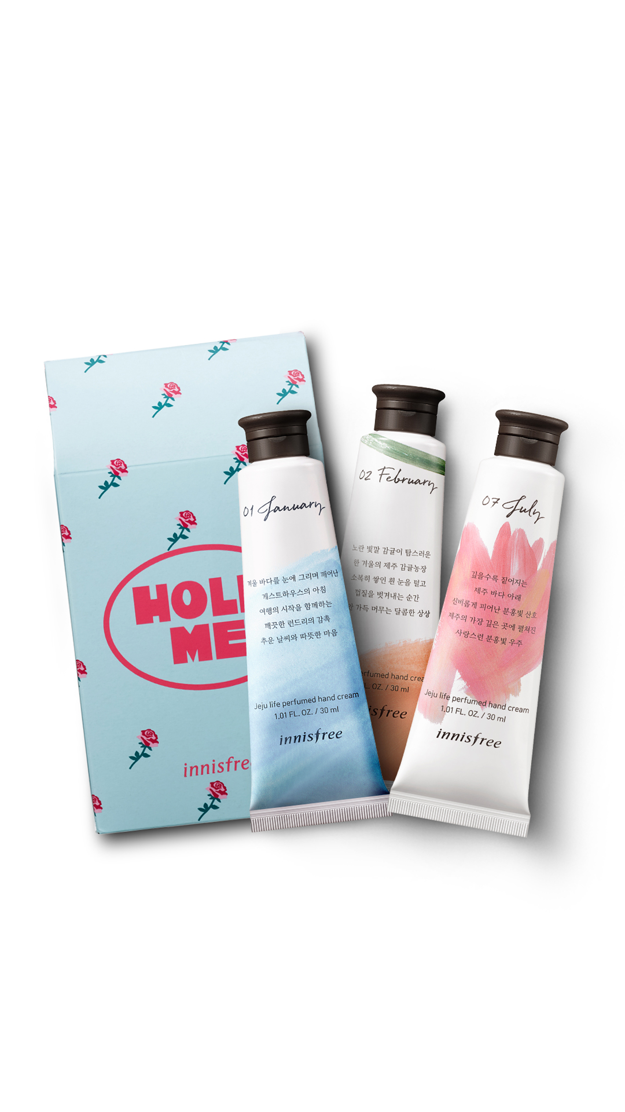 Innisfree Hold Me Gift Set best-valentines-day-gifts