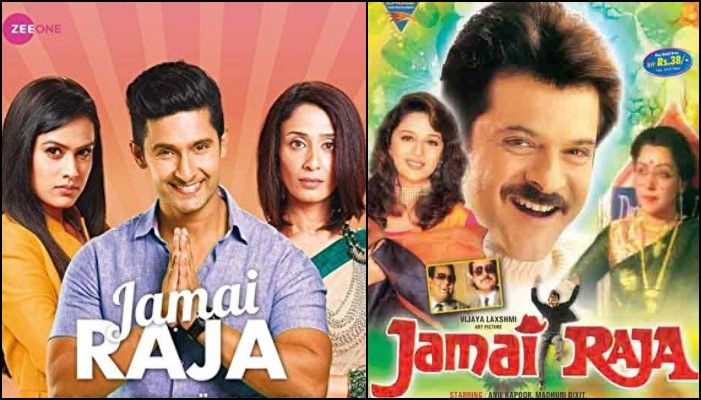 TV Serials based on Bollywood Movie- Jamai Raja
