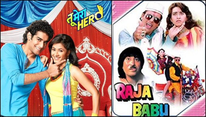TV Serials based on Bollywood Movie- Raja Babu