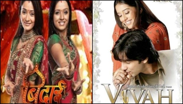 TV Serials based on Bollywood Movie- Vivah