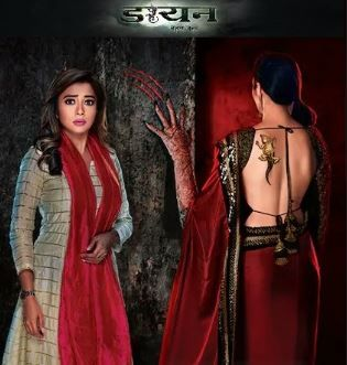 Tina Dutta Calls Out Co-star Mohit Malhotra For Harassing Her On The Sets- daayan poster