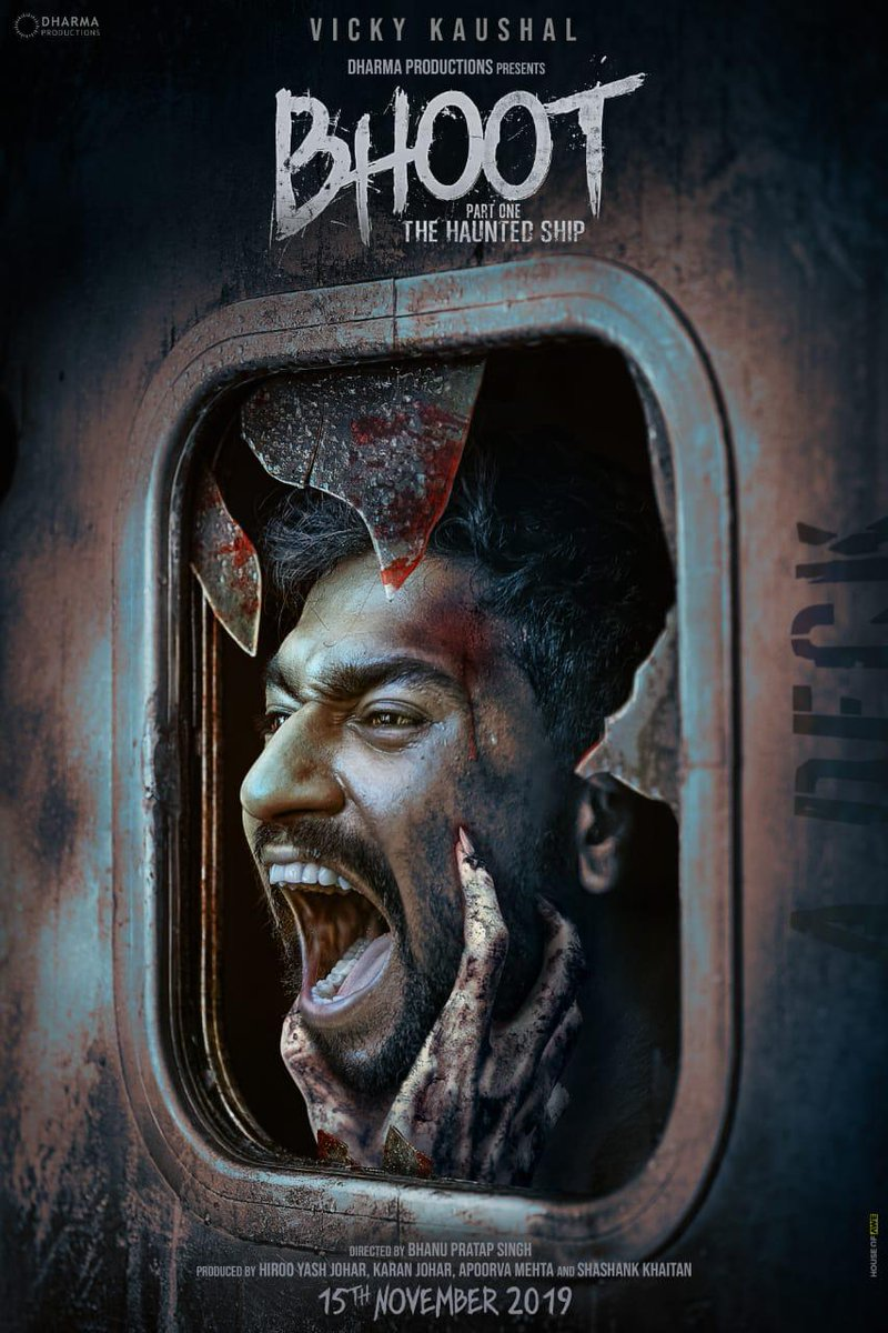 Bhoot Part One- The Haunted Ship Poster