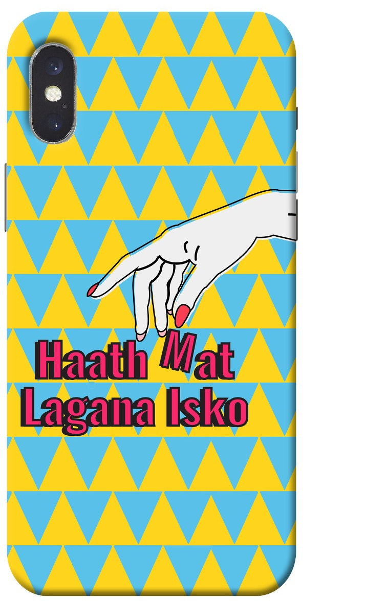 Trendy mobile cover