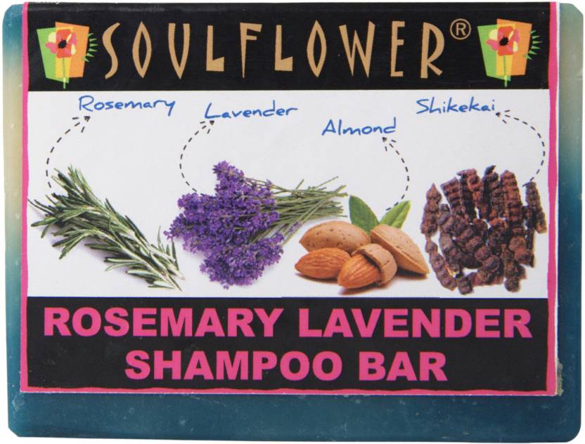 8 herbal beauty products - Soulflower Rosemary Lavender Shampoo Bar