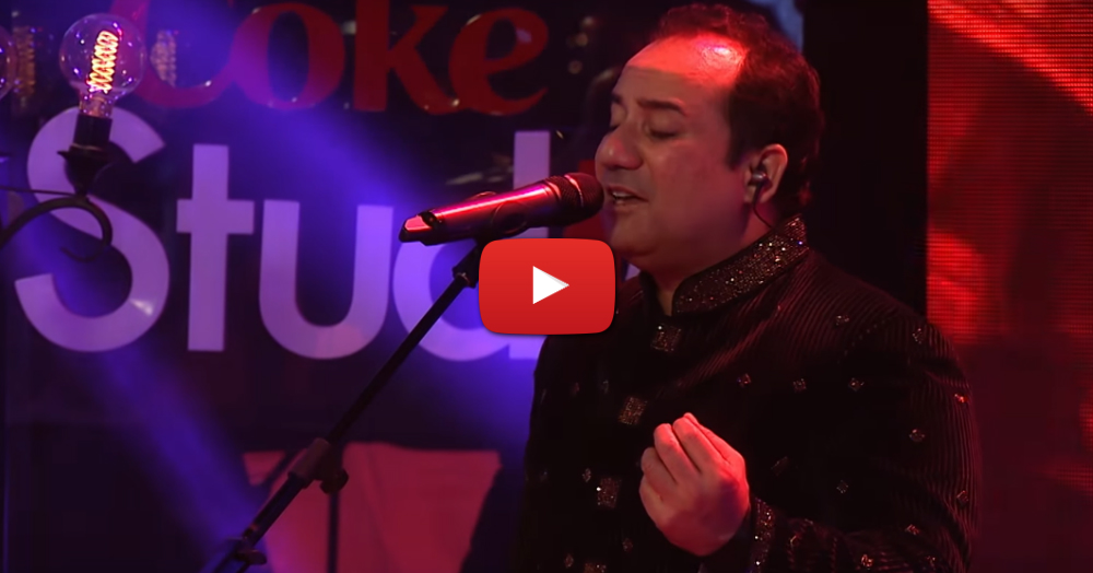 Forget 'Afreen Afreen', THIS New Coke Studio Song Is Beautiful!