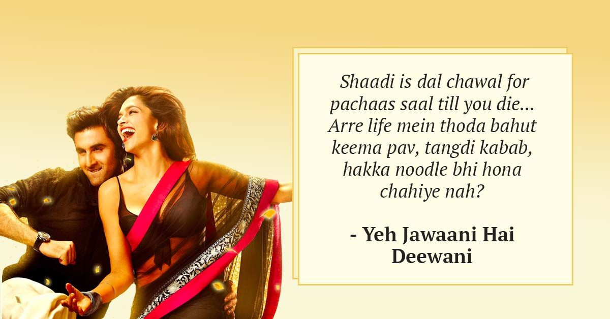 12 *Shaadi* Dialogues From Bollywood That We'll NEVER Forget!