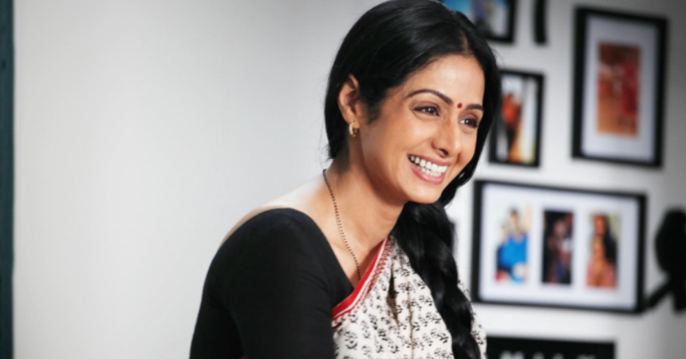Movies That Remind Us Of The Charisma & Comic Timing Of Sridevi!