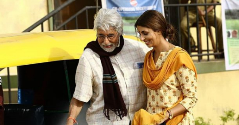 Shweta Bachchan *Finally* Makes Her Acting Debut