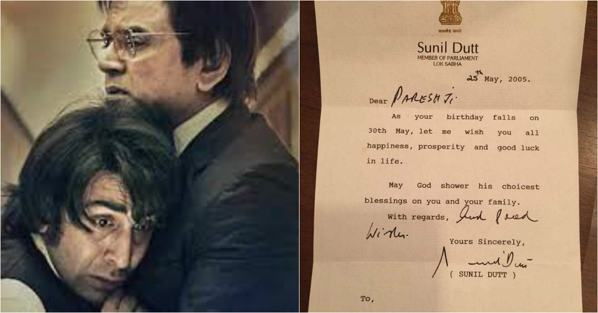 Comedy King Paresh Rawal Played The Role Of Sunil Dutt In 'Sanju' Because Of THIS Letter