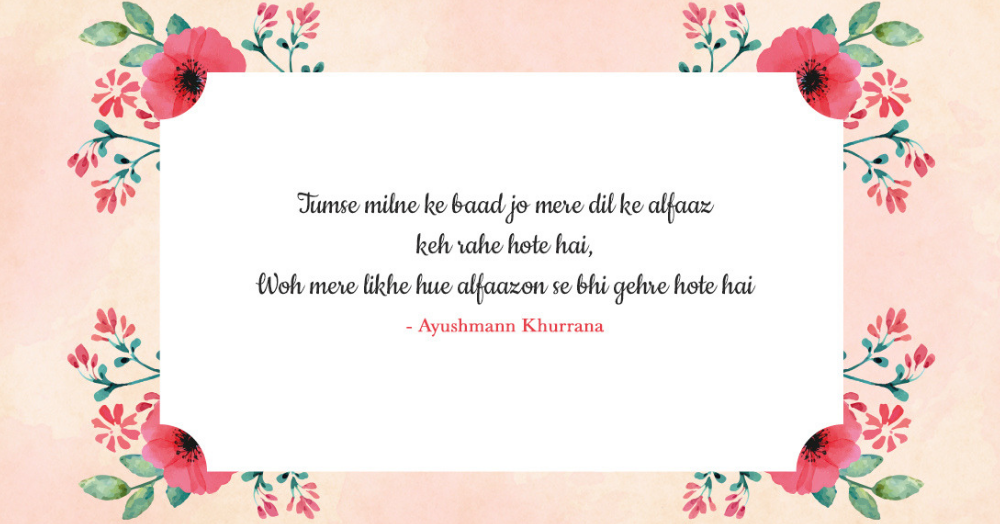 These Soulful Shayari Pieces Will Make You Want To Propose To Your Partner Right Away!
