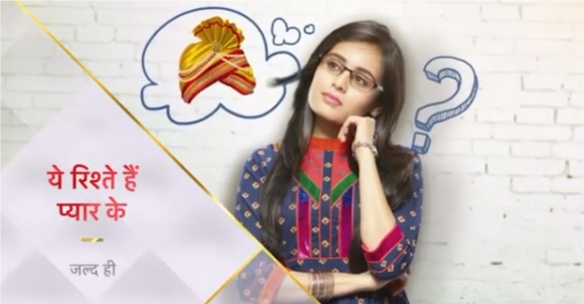 Yeh Rishta Kya Kehlata Hai Is Getting A Spin-Off & It's All About Naira's Cousin Mishti