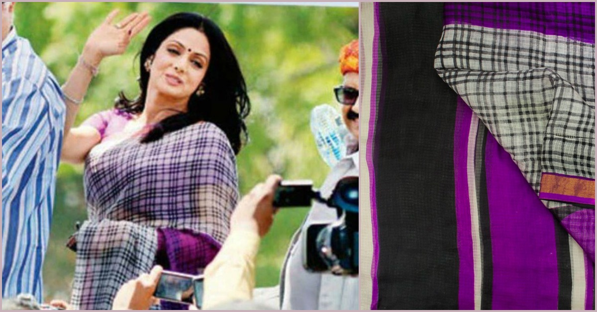 Sridevi's Favourite Saree Is Getting Auctioned & The Bid Has Reached Rs 1.3 Lakhs!