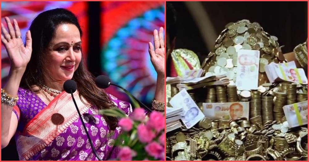 Hema Malini Is A Billionaire: Bollywood's Dream Girl Declares Assets Worth Rs 101 Crores!