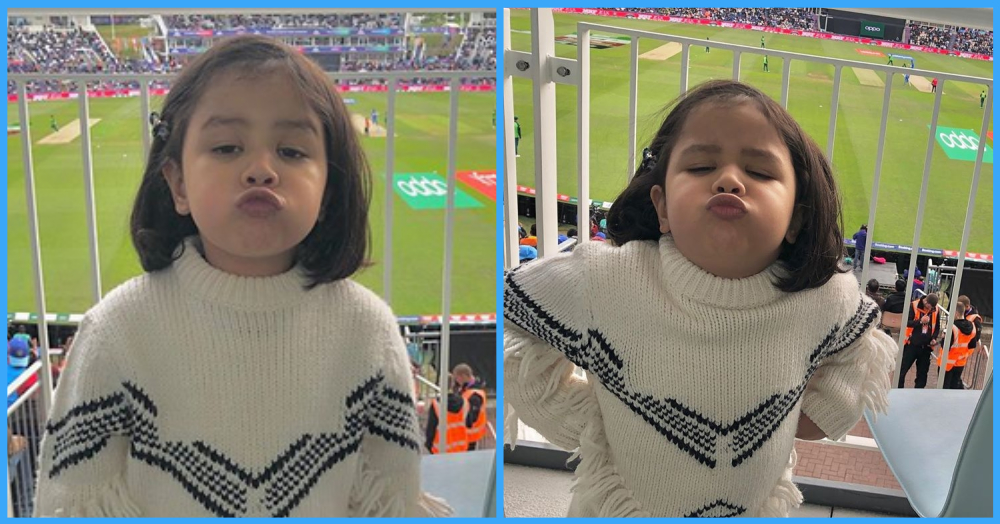 Ziva Cheering For Papa Dhoni At The World Cup Is The Cutest Thing You'll See Today