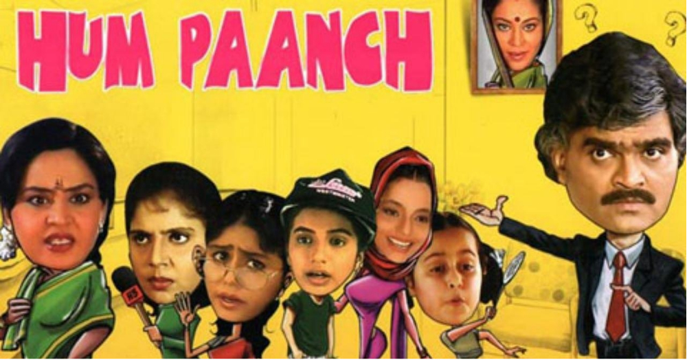 Oh My God: You Won't Believe What 'Hum Paanch' Cast Looks Like Now