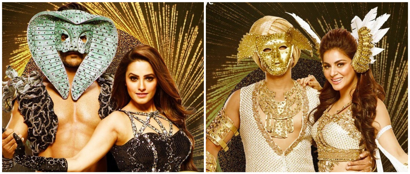Look Out Mumbai! Nach Baliye Jodis Are Going Club-Hopping Around Town To Surprise Fans