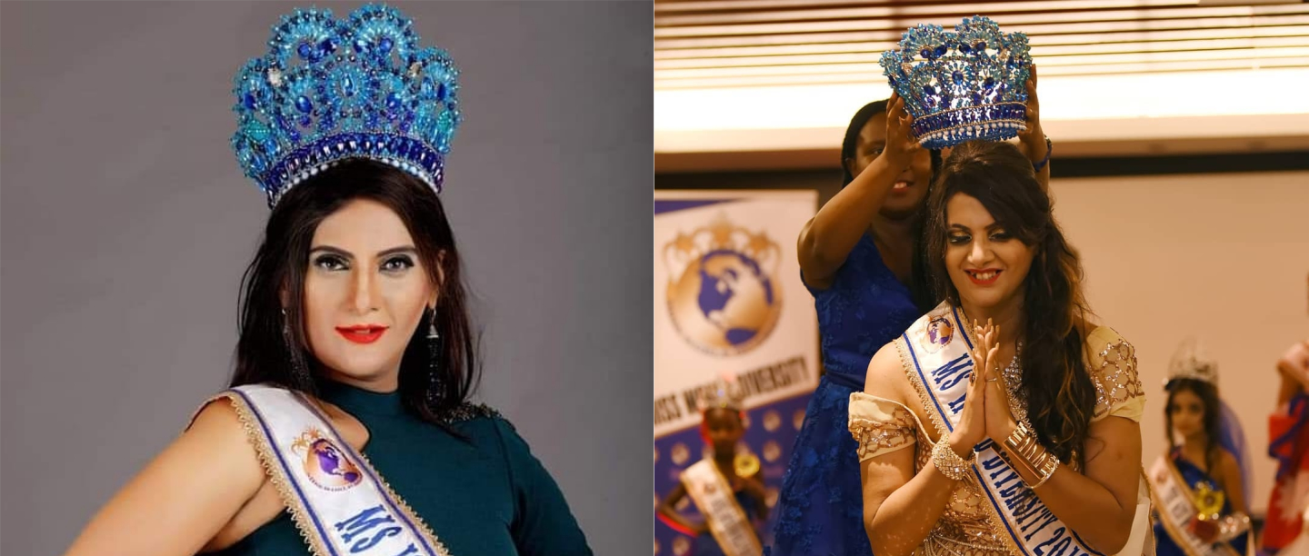 Miss World Diversity 2019 Naaz Joshi Wants To Stop Discrimination Against LGBTQ+ Community