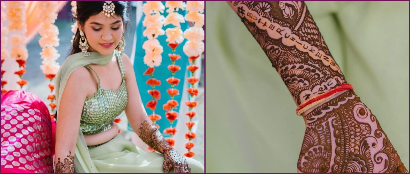 Bride Pays Tribute To Butter Chicken On Her Mehendi & As Foodies, We Can Relate