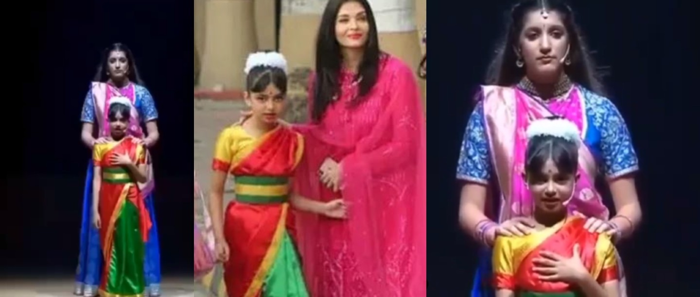 This Video Of Aaradhya Bachchan's 'Kanya' Speech Is The Best Thing You'll See Today!