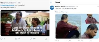 Students-1, Relatives-0: Twitter Erupts In A Memefest After Class 12 Boards Get Cancelled