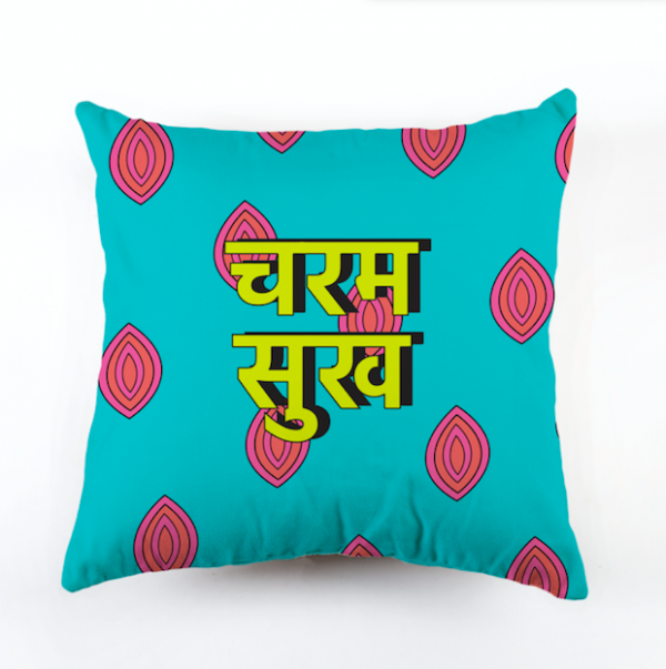 cushion covers for the girl who likes all things pretty 1