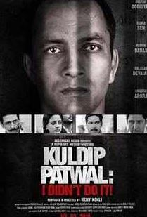 12-critically-acclaimed-bollywood-films-of-2018-Kuldip