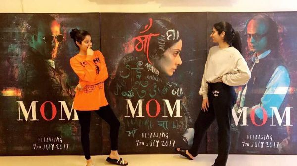 2 janhvi kapoor reveals khushi kapoors plans of entering bollywood