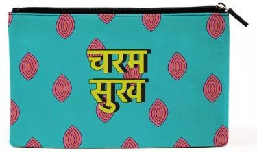 A Naughty Makeup Pouch!
